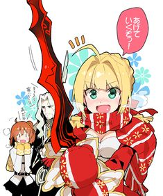 female protagonist, lancer of black, and saber extra (fate/grand order and fate (series)) drawn by koshiro itsuki Fate Zero, Baguio, Lancer Of Black, Fate Stay Night Rin, Character Art, Character Design, Fate/stay Night, Gilgamesh Fate, Female Protagonist