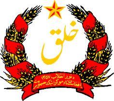 Afghanistan October 1978 - April 1980.
