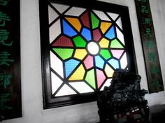 Stained Glass-Lion Garden