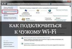 Centrum.sk email - 972 Neprečítaných správ Wi Fi