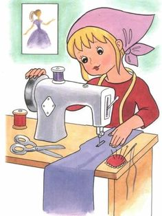 Sewing for dad pieces) Community Workers, Community Helpers, Arte Fashion, Illustration Art, Illustrations, Vintage Sewing Machines, Sewing Art, Clipart, Diy For Kids