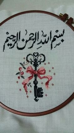 This Pin was discovered by Fat Palestinian Embroidery, Ribbon Work, Cross Stitch Patterns, Diy And Crafts, Bargello, Floral, Crossstitch, High Fashion, Places