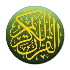 Al'Quran Bahasa Indonesia APK FREE Download - Android Apps APK Download