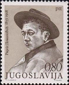 Yugoslavia Stamp 1973 - Radoje Domanovic 1873-1908