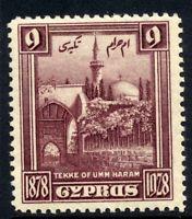 Cyprus 1928 H 9pi SG 129 Cat £11.00 ($14)