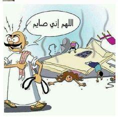hhhhhhhhhhhhhhاخلاق بعض الناس في رمضان