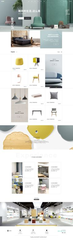 巧匠学员精选 网页+详情页②_姚捷_68Design Ui Web, Layouts, Web Design, Website, Furniture, Design Web, Website Designs, Arredamento