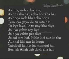 Allah dekh raha h Swag Quotes, Bio Quotes, Hindi Quotes, Quotations, Qoutes, Hazrat Ali Sayings, Imam Ali Quotes, Allah Quotes, Islamic Love Quotes