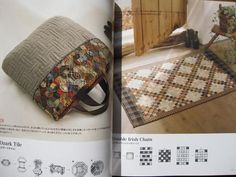 YOKO SAITO DAILY QUILT 101 - Japanese Craft Book | Ozark Tile