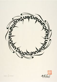 "Samsara, Cyclic existence - art print The circle of flowing Tibetan 'Tsugthung' script reads ""cyclic existence"" which repeats relentless with no beginning and no end. Such is the nature of Samsara."
