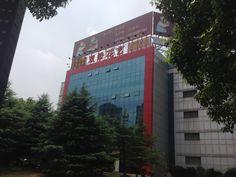 上海市 双季花市