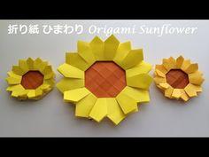 折り紙 ひまわりの簡単な折り方(niceno1)Origami Sunflower tutorial - YouTube