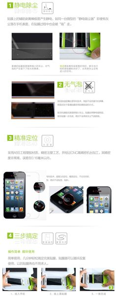 The advantage of using the application device comparing to application by hand (Chinese Version) - www.rudaor.com