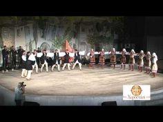 Ζάραμο-Χασαπιά, Ν. Φλώρινας (Χοροστάσι) Thracian