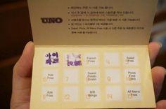 UNO - Yongsan I-Park Mall