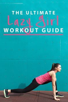 Looking to slim down for the Summer season? Also looking to work out as little as possible & actually have the energy to ENJOY the summer? Why not take the route to attain the slim figure you'd like to have by investing in a Lazy Girl workout. Read more at Dashingly Different to learn how to reach your weight loss like Kim Kardashian in no time.