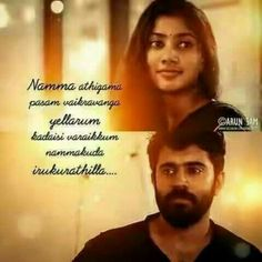 ♥ #premam #nivinpauly #sai pallavi