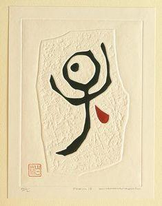 Maki Haku: Poem 13 - Japanese Art Open Database