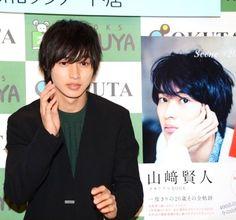 "Kento Yamazaki, meet-n-greet-sessions, Memorial book ""Scene #20"", Shinjuku, Oct/02/'15"