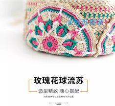 Ideadeedee Pantawan Crochet Handbags, Crochet Bags, Blanket, Sign, Backpacks, Crochet Purses, Crochet Purses, Crochet Clutch Bags, Signs