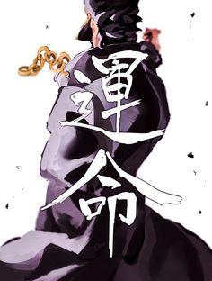 Les plus grands héros de shonen superbement illustrés de dos, sur des affiches carrément badass