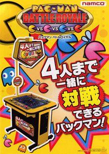 Pac-Man Battle Royale - Front
