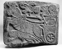 Orthostat relief: lion-hunt scene  Period:     Neo-Hittite Date:     ca. 9th century B.C. Geography:     Syria, Tell Halaf (ancient Guzana) hittite