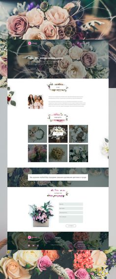 Landing page for florist UA on Behance