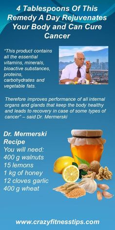 """You will experience amazing effect on your whole body by using this remedy. There are thousands benefits of this remedy, here are some of them: improves your brain power, strengthen your immune system and cleanses kidneys and blood vessels. It is also excellent recovery method for your body after surgery. """"This product contains all the …"""