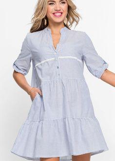 Платье рубашечного покроя С милым • 1149.0 грн • bonprix