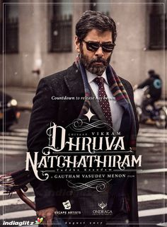 Image result for dhruva natchathiram