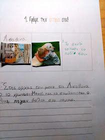 Dyslexia at home: Χτίσε μια ιστορία! Σχεδιάγραμμα 3 βημάτων για ολόκληρες γραπτές ιστορίες! Dyslexia