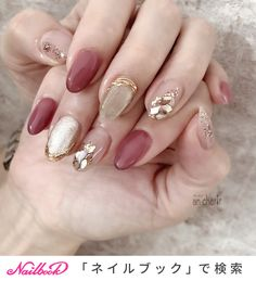 Acrylic Nails Nude, Shellac Nails, Nude Nails, Manicure, Nail Polish, Cat Nail Designs, Cute Nails For Fall, Nail Art Techniques, Nail Art Pictures