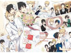Uploaded by Find images and videos about durarara, shizaya and izaya orihara on We Heart It - the app to get lost in what you love. Durarara, Izaya Orihara, Shizaya, Fan Anime, I Love Anime, Otaku, Gekkan Shoujo, Attack On Titan Funny, Japanese Anime Series