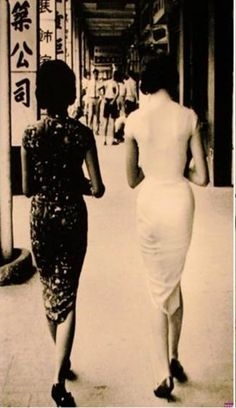 Hong Kong 1950s-60s