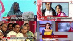 এশিয়ান টিভি সংবাদ - Asian News 30 | Bangladesh News Live | 04 April 2018