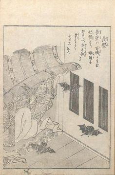 Turning the Book Wheel — Three lovely ladies from Toriyama Sekien's...