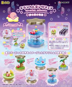 Air Ride Xmas Gift Kirby Terrarium Collection Game Selection MIniature figure 4