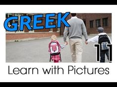 Learn Swedish Vocabulary with Pictures - In the Classroom Learn Polish, Learn Dutch, Learn Greek, Dutch Words, Greek Language, Vocabulary Words, Herschel Heritage Backpack, Christian Life, Fun Learning