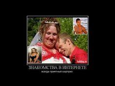 Пелагея ефимович свадьба фото