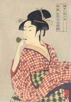 The Great Ukiyo-e Artist, Utamaro (kimono Woman)