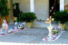 Θησείο Άγιος Αθανάσιος. Γάμος/Βάπτιση.