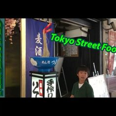 In this video the Menehunes tried some street foods in Tokyo Japan. First they went to Marion Crepes and tasted some sweet crepes. Second they went to Tomi Ice Cream and tried the Sakura and Mango flavored ice cream. Then they had the Jumbo Doner Kebab and lastly they ate some delicious taiyaki. It was a wonderful street food trip! - #TheMenehunes #menehunes #food #streetfood #marioncrepes #tomiicecream #sakuraflavor #mangoflavor #delicious #yum #exciting #foodtrip #jumbodonerkebab #taiyaki…
