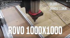 자작cnc rovo1000x1000 오픈빌드 silent spindle