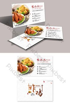 Creative gourmet fried chicken catering business card#pikbest#templates Business Card Mock Up, Business Card Design, Creative Gourmet, Rocket Design, Catering Business, Mid Autumn Festival, Fried Chicken, Flyer Design, Fries
