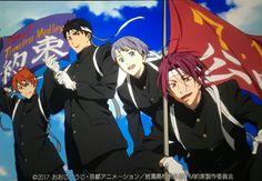 Free! - rin matsuoka, sosuke yamazaki, momotaro mikoshiba, nitori aiichiro.