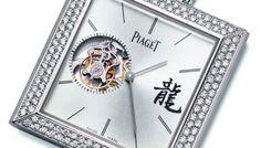 Os relójos da linha Dragão e Fênix da Piaget