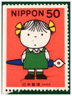 Japanese postage stamp art by Dick Bruna?