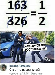 #картинки Прикольные картинки.