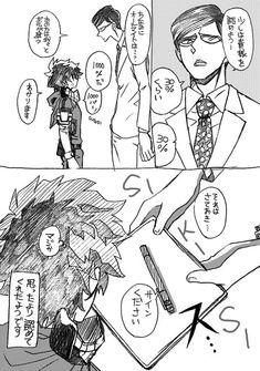 Pi⑤ (@Pi56ne) さんの漫画   76作目   ツイコミ(仮)